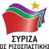 ΣΥΡΙΖΑ Ελασσόνας: «Διαφωνούμε με την πρόσκληση του Δήμου Ελασσόνας στη Χρυσή Αυγή»