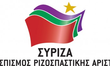 ΣΥΡΙΖΑ Ελασσόνας: «Ιερή υποχρέωση η κατάθεση στεφάνου για την Εθνική Αντίσταση»