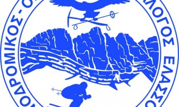 Αρχαιρεσίες στο Χιονοδρομικό Σύλλογο Ελασσόνας το Σάββατο