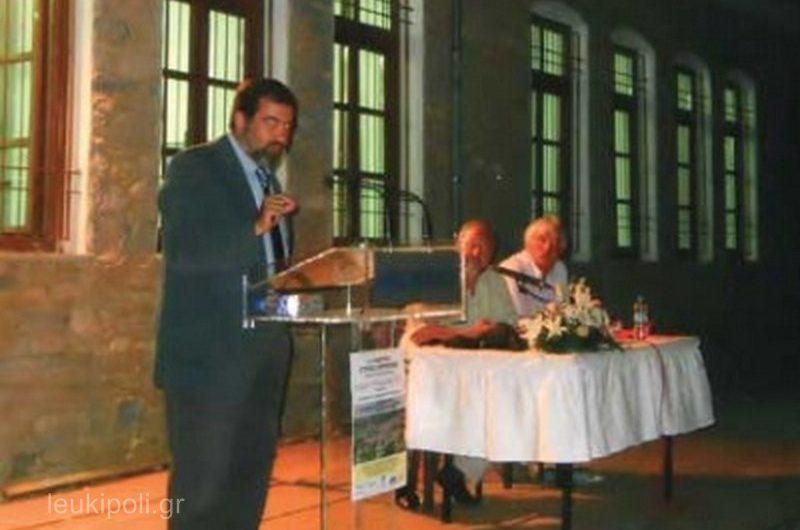 Ημερίδα πολιτιστικής κληρονομιάς πραγματοποιήθηκε στην Κρανιά