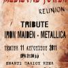 Βραδιά Heavy Metal στην Ελασσόνα