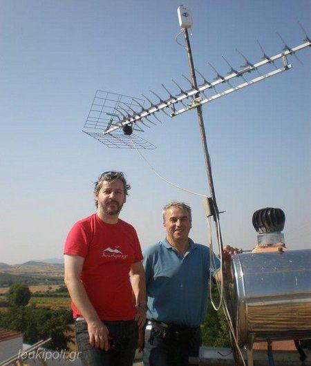 Ασύρματο δίκτυο δωρεάν ίντερνετ στο Λόφο