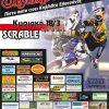 Αγώνας SCRABLE στην πίστα MOTO CROSS Καλλιθέας στις 18 Μαρτίου