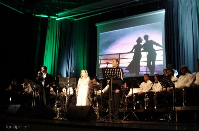 Μάγεψε η μουσική παράσταση για το Γ. Μουζάκη στην Ελασσόνα