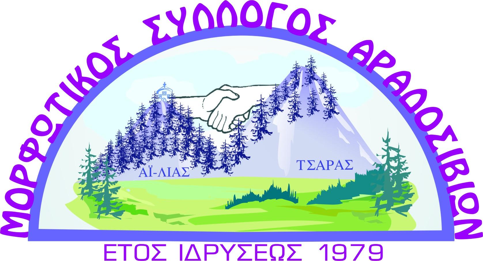 aradosivion