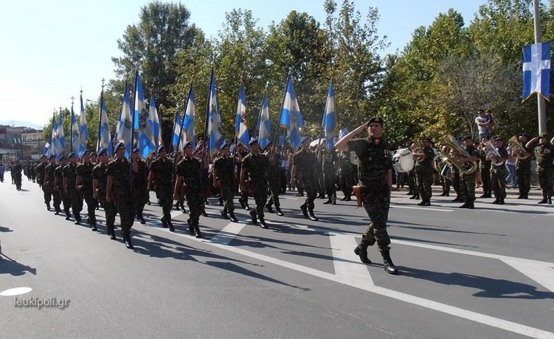 106η Επέτειος Απελευθέρωσης Πόλης & Επαρχίας Ελασσόνας – Όλο το πρόγραμμα εκδηλώσεων