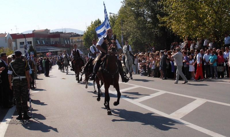 Πρόγραμμα εορτασμού 28ης Οκτωβρίου στο Δήμο Ελασσόνας