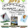 Απόκριες 2013 στο Δήμο Ελασσόνας