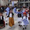 Εορτασμός εθνικής επετείου στην Ελασσόνα