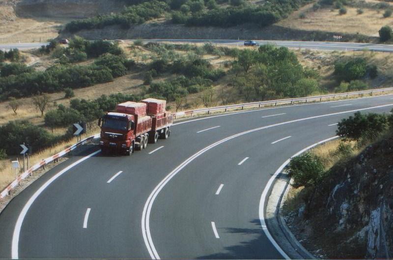 Διαπλάτυνση εθνικής οδού στο Μεσοχώρι από την Περιφέρεια Θεσσαλίας