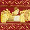Θρησκευτική πανήγυρη στην Καλλιθέα Ελασσόνας