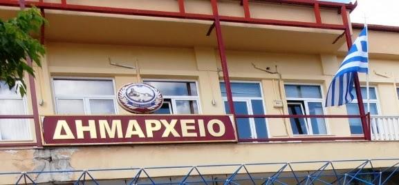 «Όραμα, σχέδιο, δουλειά» για το Δήμο Ελασσόνας