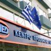 Ξεκίνησαν οι αιτήσεις για το πρόγραμμα Κοινωφελούς Εργασίας στο Δήμο Ελασσόνας