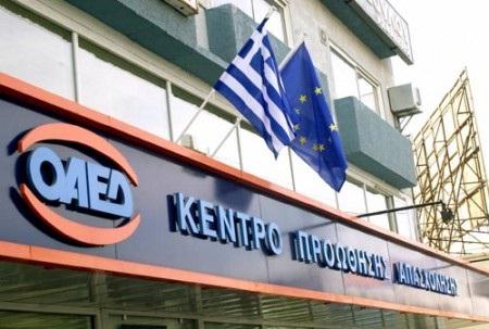 105 θέσεις οχταμήνων Κοινωφελούς Εργασίας για το Δήμο Ελασσόνας – Όλες οι ειδικότητες