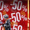 Εμπορικός Σύλλογος Ελασσόνας: Ενδιάμεσες εκπτώσεις Μαΐου 2017