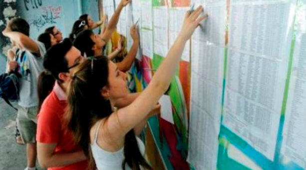 Πανελλαδικές εξετάσεις – Ελπίδες και σιγουριά για τους Ελασσονίτες υποψηφίους