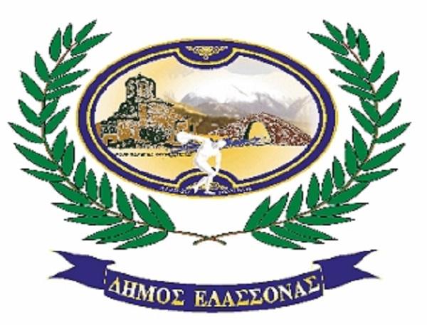 Μειώνεται το νερό στο δήμο Ελασσόνας με απόφαση του δημοτικού συμβουλίου