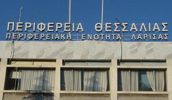 Αντιπλημμυρικά έργα σε ρέματα της Ελασσόνας από την Περιφέρεια Θεσσαλίας