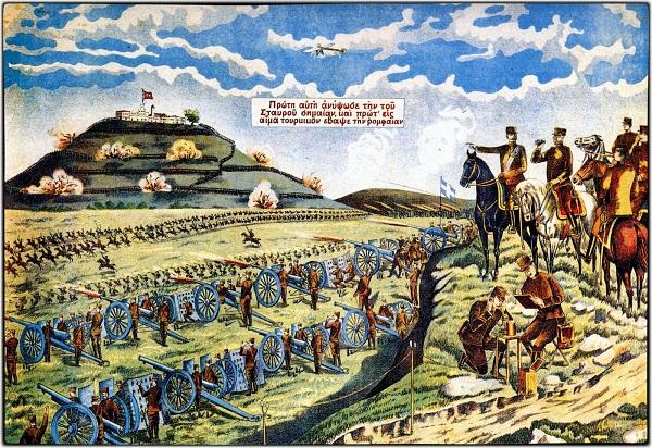 6η Οκτωβρίου 1912: Απελευθέρωση – «ορόσημο» της Ελασσόνας