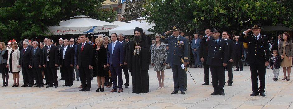 Γιορτάστηκε η επέτειος του ΟΧΙ στην Ελασσόνα