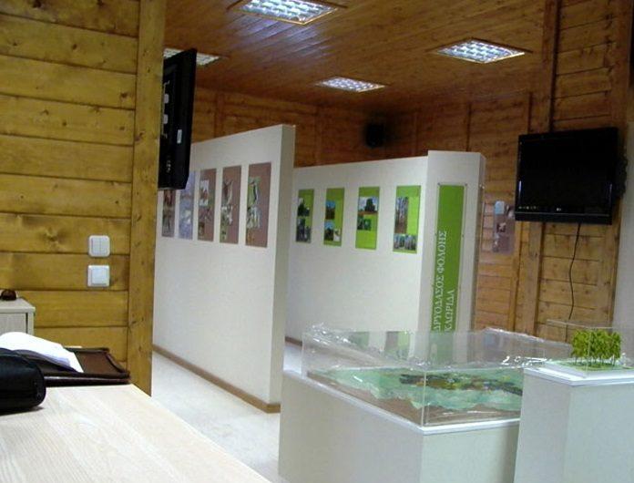 Δίκτυο Περραιβία: Διοργάνωση ημερίδας για τα περιβαλλοντικά μουσεία από το ΚΠΕ Ελασσόνας