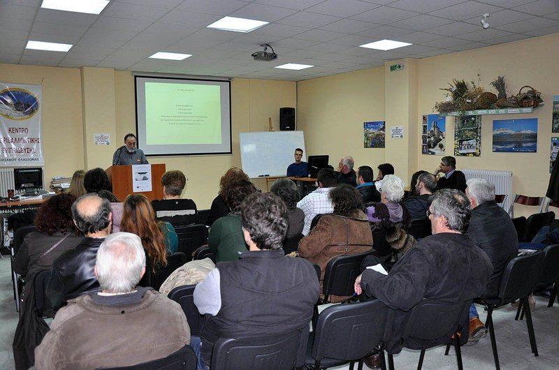Πραγματοποιήθηκε ημερίδα για τα περιβαλλοντικά μουσεία από το ΚΠΕ Ελασσόνας