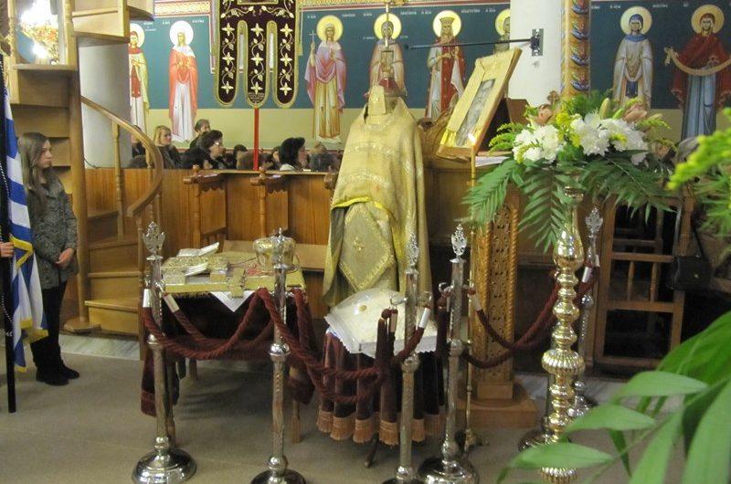 Εορτάζεται η Κυριακή της Ορθοδοξίας στην Τσαριτσάνη