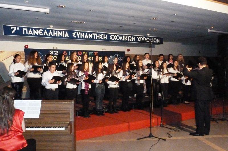 Ψαλμούς από την παιδική χορωδία Ελασσόνας τη Μ. Πέμπτη και Μ. Παρασκευή