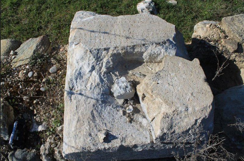 """Καταστρέφεται ο αρχαιολογικός χώρος """"Καστρί Δολίχης"""""""