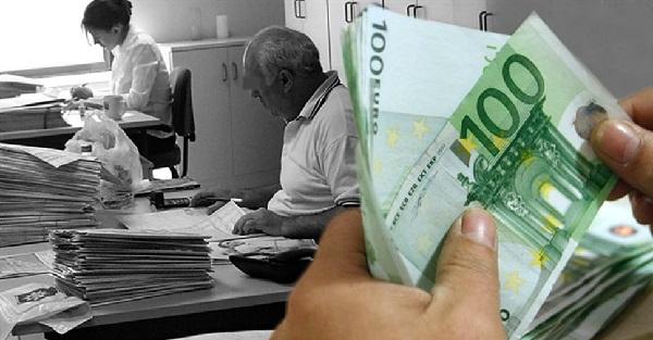 Εμπορικός Σύλλογος Ελασσόνας: Ρύθμιση οφειλών ΟΑΕΕ & ΙΚΑ έως 2 Ιουνίου