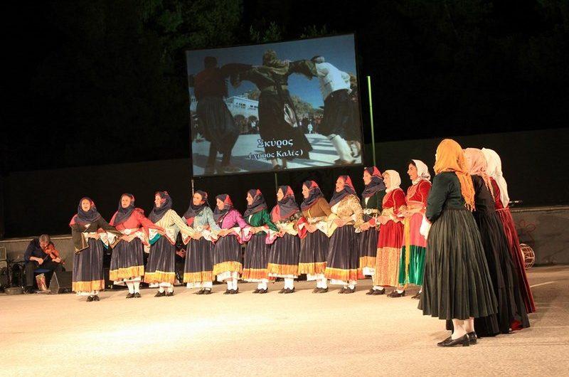 Εμφάνιση του Λυκείου Ελληνίδων Βόλου στο Συνέδριο Ψηφιοποίησης Κληρονομιάς