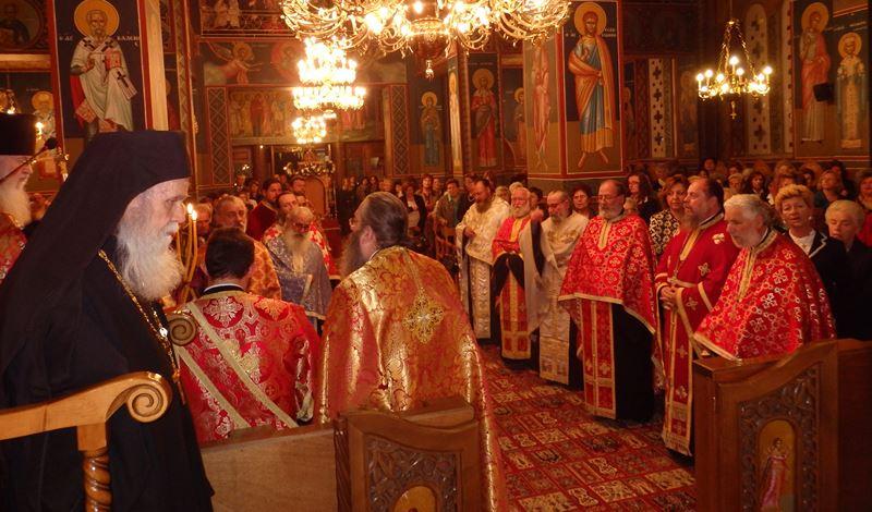 Εορτασμός του Μητροπολιτικού Ναού Αγίου Δημητρίου Ελασσόνας
