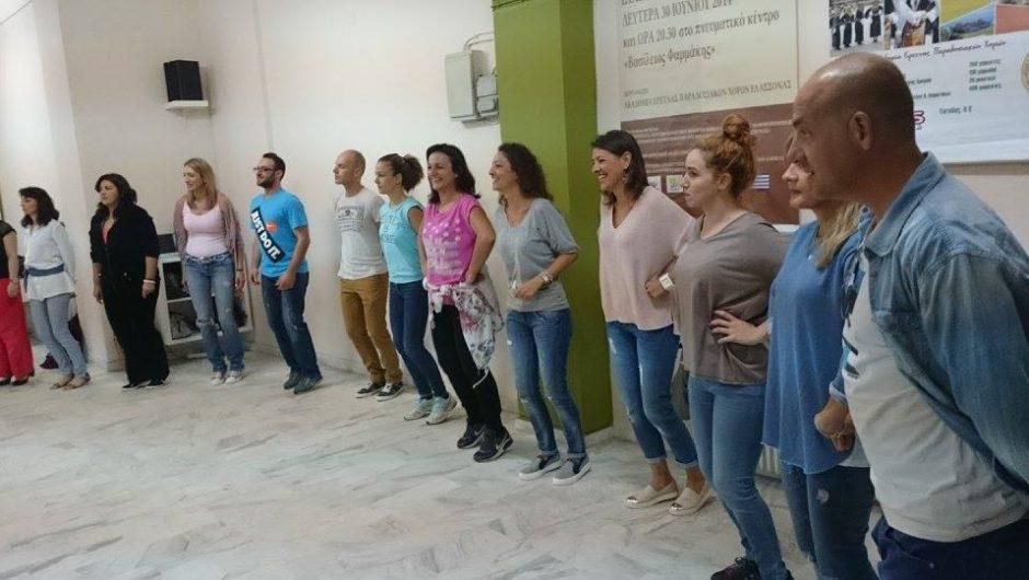 Η Ακαδημία Χορών Ελασσόνας… τώρα και στη Λάρισα (FB)