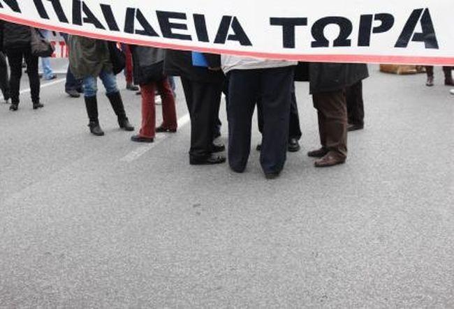 Παράσταση διαμαρτυρίας στην Περιφ. Δ/νση Εκπ/σης Θεσσαλίας από το Σύλλογο Εκπαιδευτικών