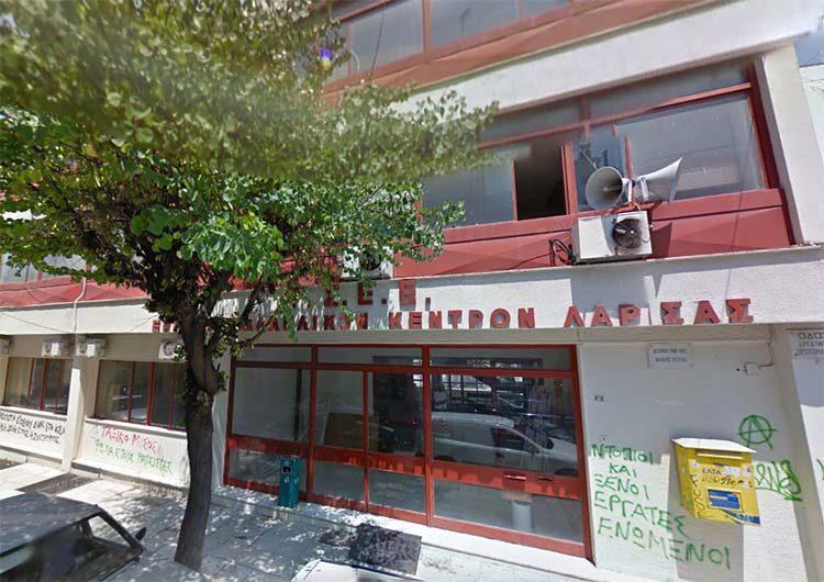 Το Εργατικό Κέντρο για την ανεργία με αφορμή την επίσκεψη στη Λάρισα της διοικήτριας του ΟΑΕΔ