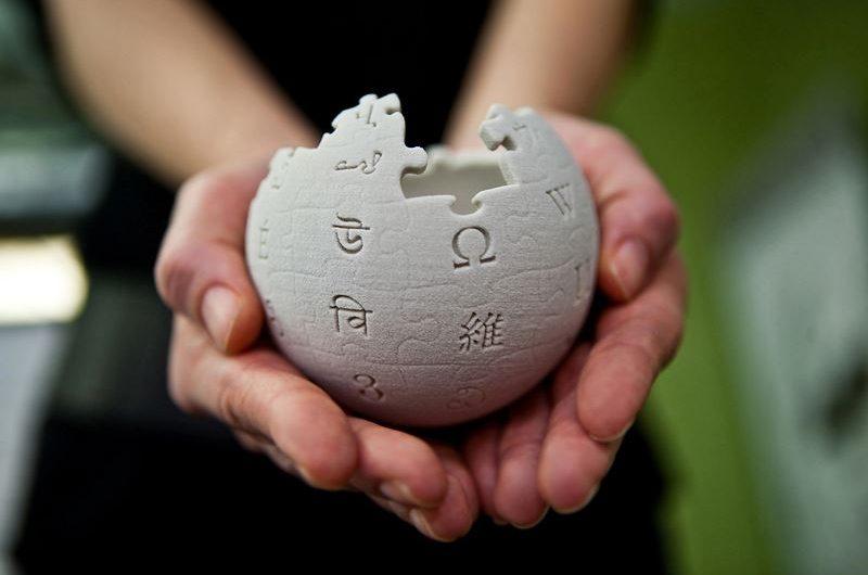 Ομιλία και συζήτηση με θέμα τη Wikipedia στο Χορίαμβο
