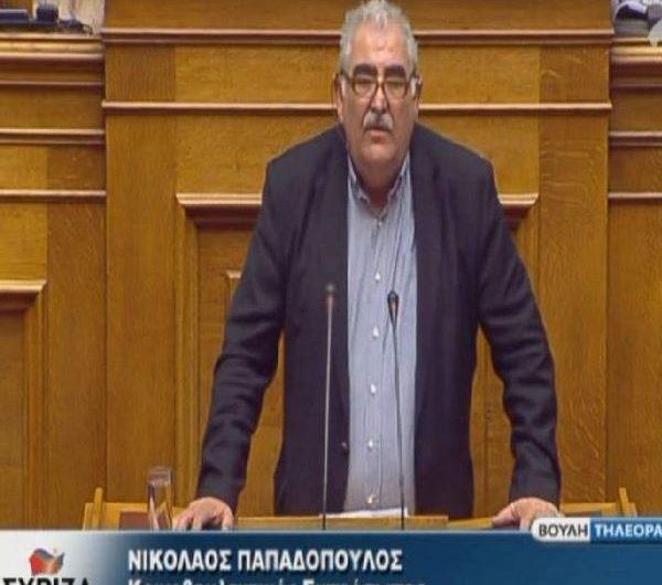 Στην παρέλαση της Ελασσόνας ως εκπρόσωπος της Βουλής των Ελλήνων ο Νίκος Παπαδόπουλος