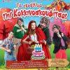 Θεατρική παράσταση «Τα γενέθλια της Κοκκινοσκουφίτσας» στην Ελασσόνα