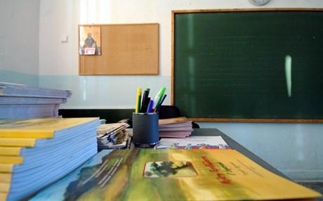 Ενημερώνει για το ωράριο των εκπαιδευτικών ο Σύλλογος Πρωτοβάθμιας Ελασσόνας