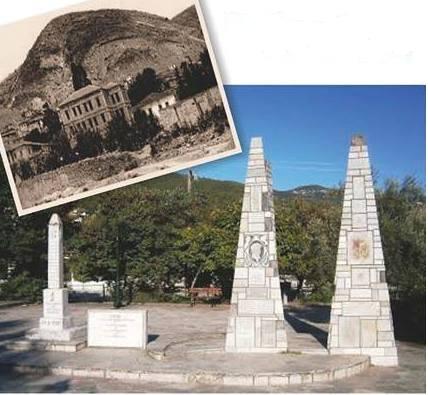 Αναγνωρίστηκε ως σωματείο η Ένωση Θυμάτων Κατοχής 1940-44 Τσαριτσάνης