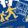 Δράση για την Ημέρα χωρίς Αυτοκίνητο από το ΚΠΕ Ελασσόνας – Κισσάβου