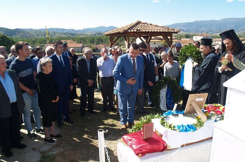 Επικήδειος του δημάρχου Ελασσόνας στην υποδοχή των οστών του ήρωα Ηλ. Δαλαμάγκα