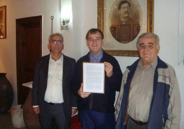 Η φωτογραφία του ήρωα ιατρού Αθανασίου Αστερίου στο Λιβάδι Ελασσόνας