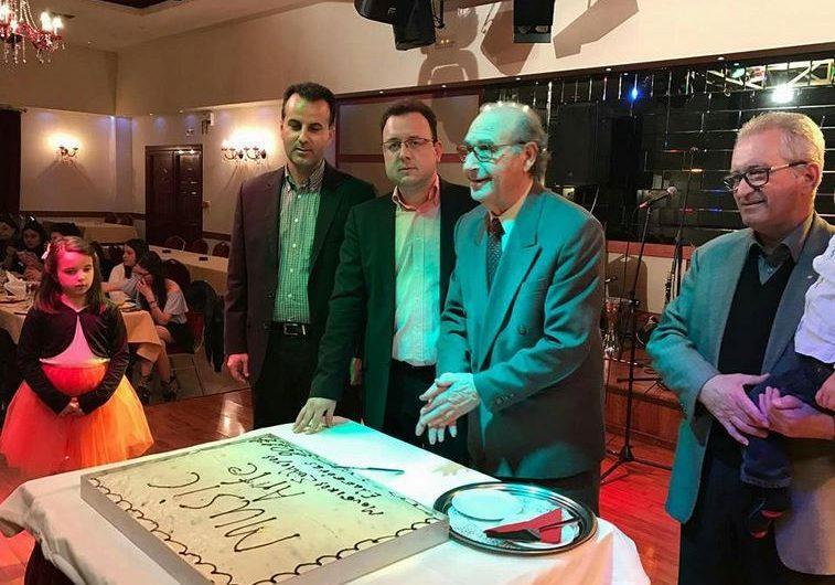 Έκοψε πίτα ο Μουσικός Σύλλογος Ελασσόνας