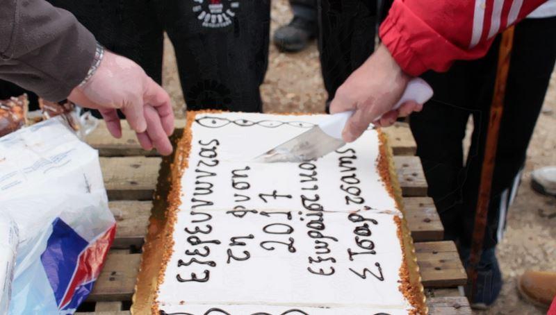 Έκοψε πίτα στο δάσος ο Εξωραϊστικός Σύλλογος Τσαριτσάνης