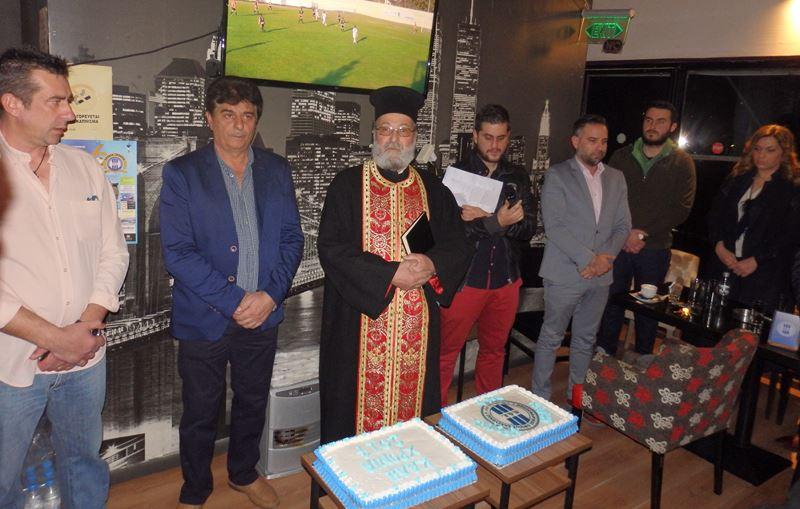 Τιμήθηκαν παλαίμαχοι ποδοσφαιριστές του Π.Ο.Ε. στη βασιλόπιτα του συλλόγου