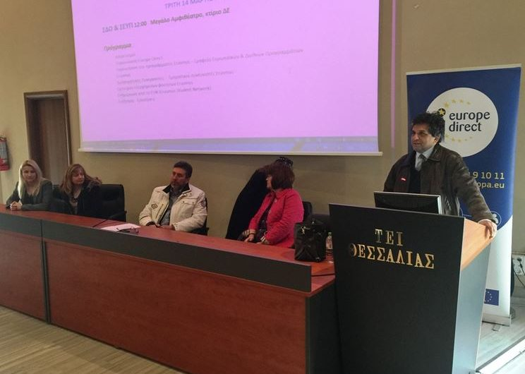 Ενημερωτικές εκδηλώσεις για το πρόγραμμα Erasmus+ στη Λάρισα