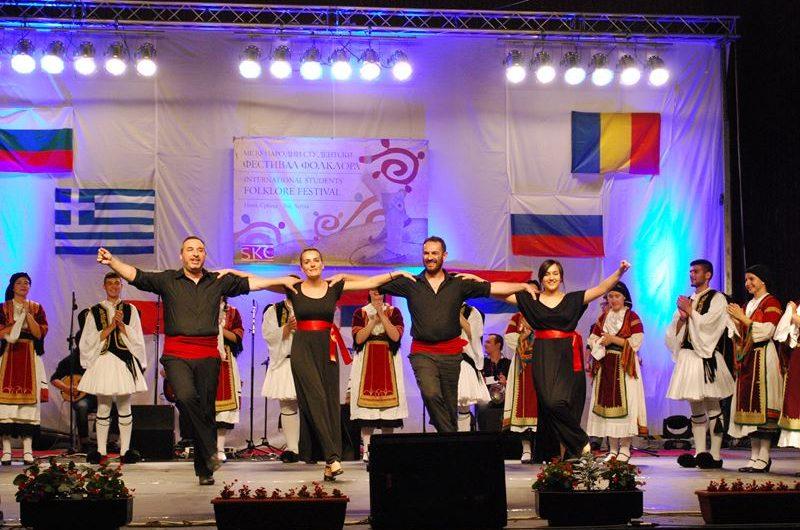 Σε διεθνή φεστιβάλ συμμετέχει η Λαογραφική Ελασσόνας