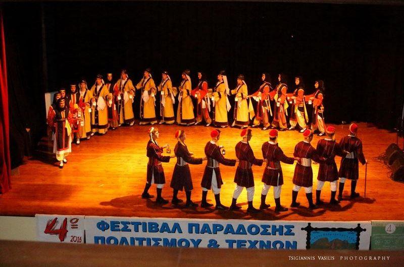 Από σήμερα το 5ο Φεστιβάλ Παράδοσης, Πολιτισμού & Τεχνών στην Ελασσόνα