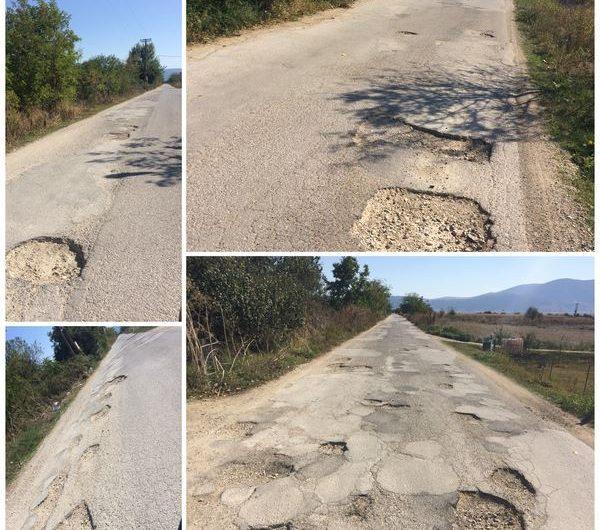 Περιφέρεια Θεσσαλίας: Απάντηση για το δρόμο προς Ομαδικό Αμπελώνα
